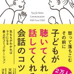 1608osusumesyoseki