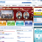 JASRAC公式サイト