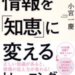1610osusumesyoseki