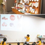 CANVAS LIBRARY「棚」 @青山ブックセンター本店