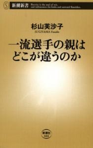 1611osusumesyoseki