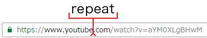 YouTubeリピート再生方法