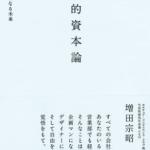 1612osusumesyoseki