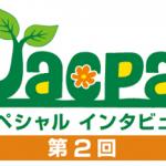 1701jacpa01