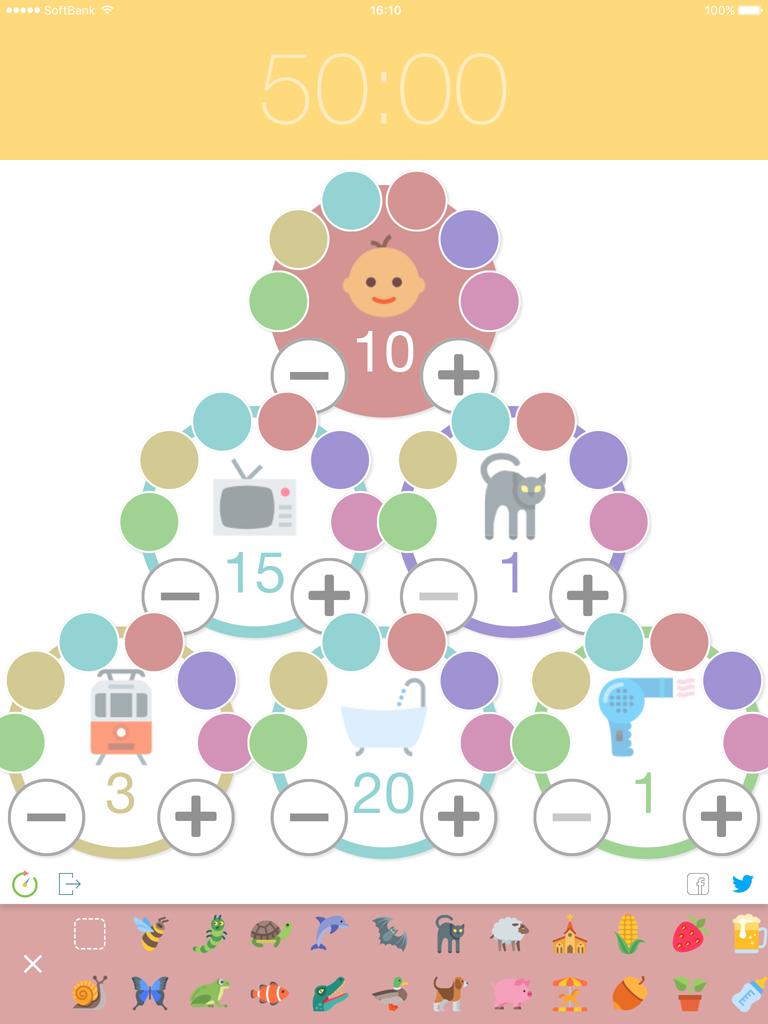 アプリ「楽しいタイマー IconTimer」 オリジナルのタイマーをつくってみよう!