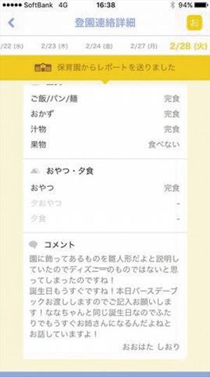 1704moriwaki02