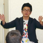 熱く面白く語る講師の杉山さん