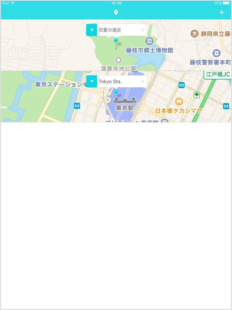 アプリ「Memo -場所をメモするアプリ-」