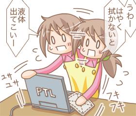 ptl114-3