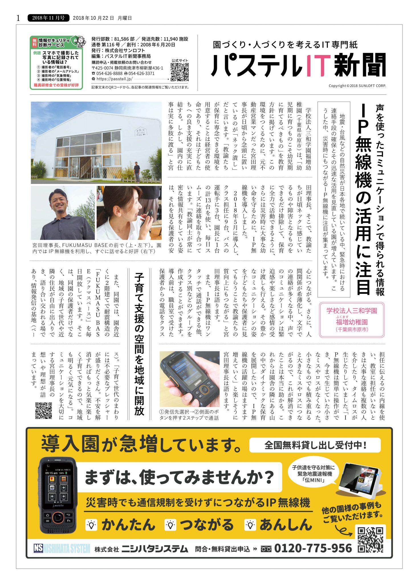 デイ:今月のおすすめ記事 - daybook.jp
